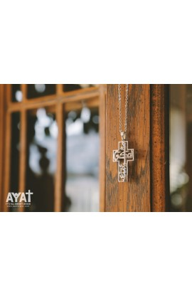 YOUR WILL BE DONE ARABIC CROSS NECKLACE