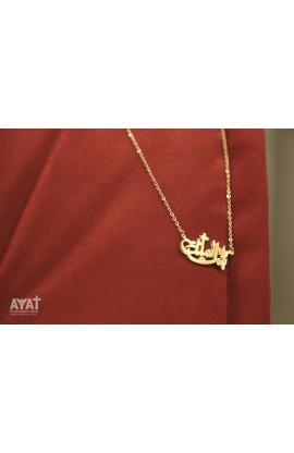 KING'S DAUGHTER NECKLACE ARABIC (GOLD)