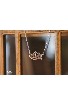 KING'S DAUGHTER STAINLESS STEEL NECKLACE ARABIC