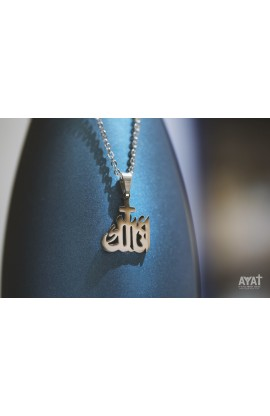 I AM YOURS ARABIC NECKLACE (GOLD)