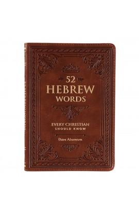 GB 52 Hebrew Words