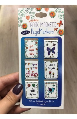 Everyday Blessings Arabic Magnetic Pagemarker
