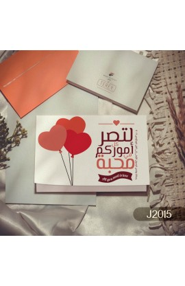 GIFT CARD J2015