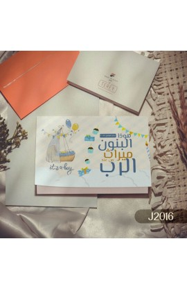 GIFT CARD J2016