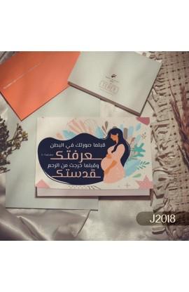 GIFT CARD J2018