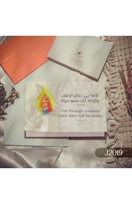 GIFT CARD J2019