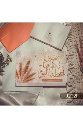 GIFT CARD J2021