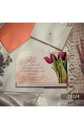 GIFT CARD J2024