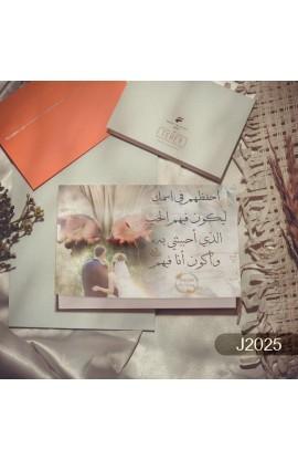 GIFT CARD J2025