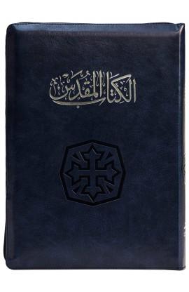 الكتاب المقدس 85 TIZ NVD عمود واحد