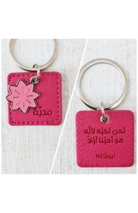 Love Charm Pink Arabic Keyring