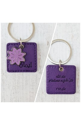 Faith Charm Purple Arabic Keyring