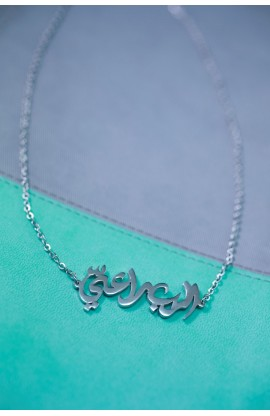 THE LORD IS MY SHEPHERD NECKLACE