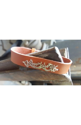 ALTOGETHER BEAUTIFUL ARABIC BROWN BRACELET